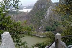 长隆香江野生动物园、肇庆七星岩、赤坎古镇、自力村碉楼群三天游