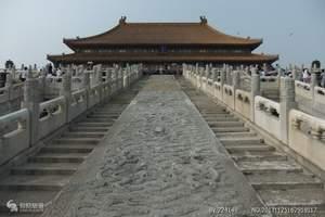 合肥到北京纯玩单飞单高铁五日游