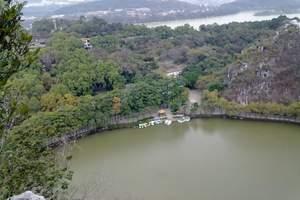 肇庆七星岩、鼎湖山、肇庆两日游、旅游包团、省内两日游