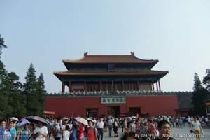 新疆到北京.大连.威海.蓬莱.青岛单飞双卧12日夕阳红线