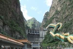 去龙庆峡旅游价格/龙庆峡八达岭野生动物园/八达岭古长城三日游