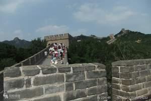 中朝边境风情一日游