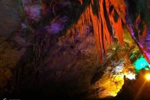 本溪水洞旅游 本溪水洞门票多少钱 沈阳到本溪水洞一日游