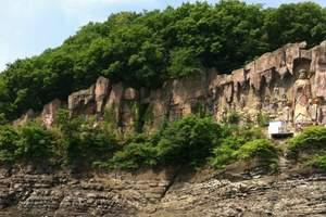 长春到三角龙湾旅游  长春到三角龙湾+吊水壶2日游 风景如画