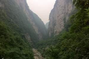 重庆金刀峡