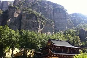 南昌去温州旅游团 南昌旅行社到温州雁荡山双卧四日游