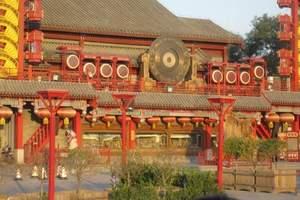 北京旅游  北京4晚5天旅游  玩转北京城  北京和平国旅
