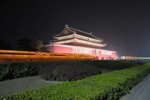 →【北京纯玩团一价全含】四晚五日【12大赠送.无购物无自费】