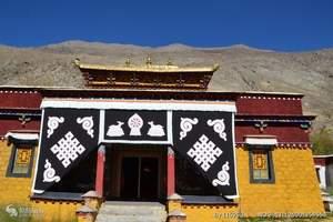 西藏旅游攻略 西安到西藏旅游 大昭寺日喀则林芝单飞八日