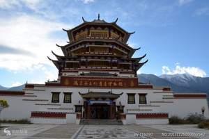 南昌出发到西藏旅游线路丨南昌到西藏全景游飞去火车回11日游