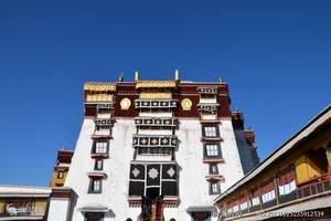 北京到西藏纯玩高端旅游团、拉萨、布达拉宫、山南、羊湖双飞四日