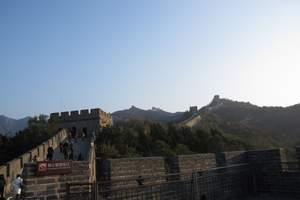 西安到北京天津旅游 西安去天津旅游 双卧六日游