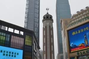 重庆四日游小包团,武隆-九黎城-重庆市内洪崖洞白公馆等四日游