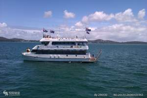 澳洲旅游价格 澳大利亚旅游多少钱 澳大利亚新西兰12日游