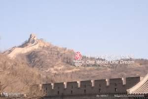 北京旅游攻略 西安出发到北京旅游线路 单飞单卧六日游