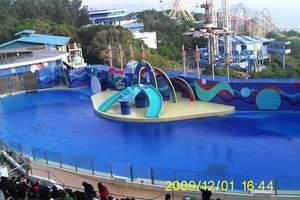 香港海洋公园门票大优惠