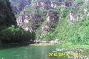 节假期郑州去焦作玩-郑州去青天河一日游-郑州周边好去处