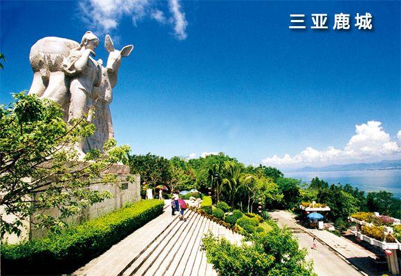 海南旅游景点 海南旅游景点攻略图片