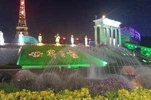 深圳一日游线路推荐 中英街海洋世界欢乐谷锦绣中华世界之一天游