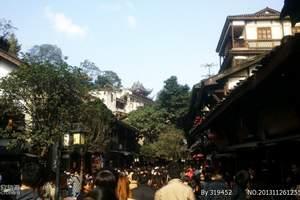 【到重庆不得不去的地方】重庆市内及周边一日游精品推荐