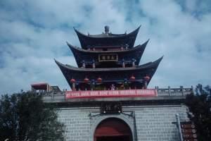 淄博至云南-淄博旅行社到云南-昆明大理丽江双飞常规6日游