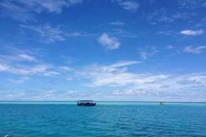 【北京直飞到马尔代夫旅游多少钱】马尔代夫一价全包岛屿6天游