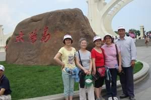 哈尔滨会议服务、会议酒店预订