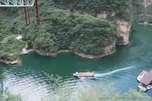 呼和浩特周边景点/蒙晋大峡谷清水河老牛湾一日游