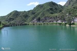 呼和浩特出发去龙庆峡旅游/八达岭古长城古崖居汽车三日游