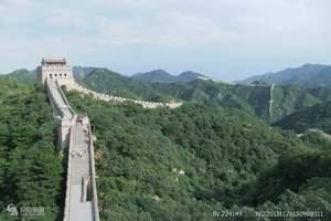 郑州到北京旅游-北京夕阳红-郑州到北京品质五日游夕阳红