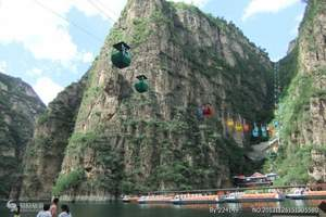 呼和浩特出发去龙庆峡/八达岭古长城/古崖居/野生动物园三日游