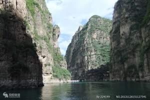 北京企业年会去周边旅游 到龙庆峡 双汽 两日游