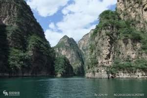 延庆旅游 龙庆峡 百里画廊硅化木国家地质公园汽车两日游