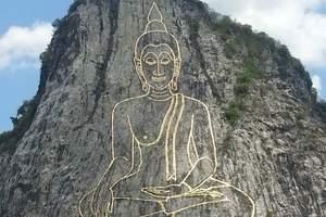西安去泰国旅游线路 西安到泰国旅游 泰国双岛直飞豪华6日游