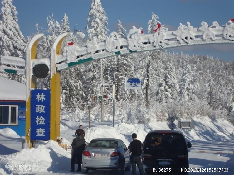 哈尔滨及东三省冬季旅游自由行价格