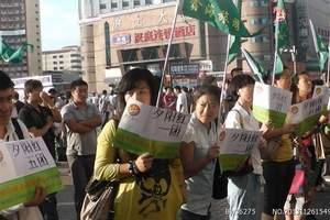 哈尔滨负责认的旅行社/鑫海旅行社/哈尔滨鑫海旅行社