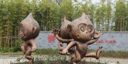 桂林园博园