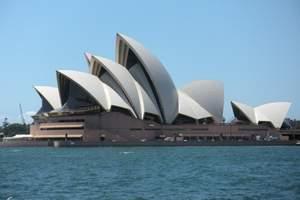 郑州到澳大利亚一地包机8日|河南到澳大利亚旅游多少钱|报价