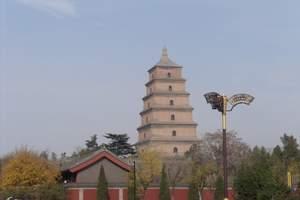 石家庄到陕西旅游线路 石家庄去西安火车五日游