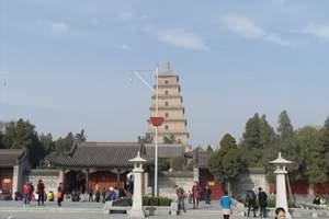 重庆出发到西安华山旅游 陕西旅游多少钱 西安华山飞机六日游