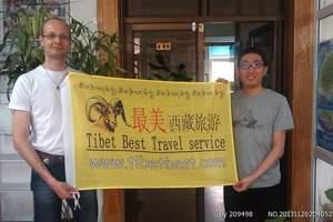 C线:外国人去西藏旅游-拉萨-珠峰-吉隆-加德满都7日游