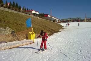 保定出发满城神湖滑雪一日游(特价)