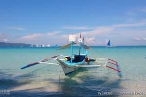 淄博到菲律宾长滩岛旅游-淄博旅游团到菲律宾长滩岛超值4晚6天