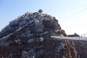 武安古武当山