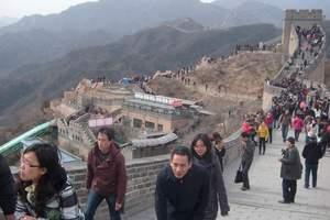 保定出发北京八达岭长城,野生动物园一日游