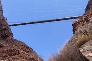 古武当山吊桥