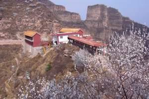 清明节上哪玩-武当山|石家庄出发到邯郸古武当山一日游