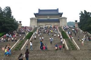 南京旅游:中山陵-总统府-夫子庙-大屠杀纪念馆-报恩寺一日游