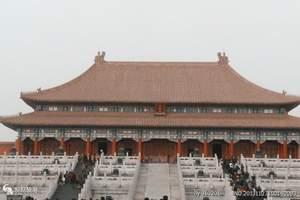 [北京纯玩四日游]北京故宫_颐和园_长城四日游_北京无购物游