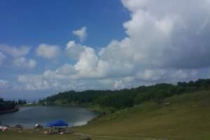 福州云顶山旅游攻略 福州云顶山风景区一日游
